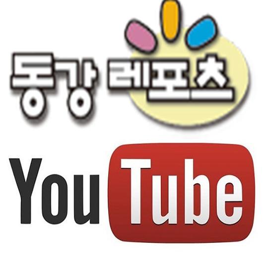 고객영상 구독하기 click